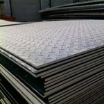 SS Chequered Plate Supplier